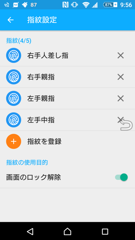 f:id:itokoichi:20151224152230p:image