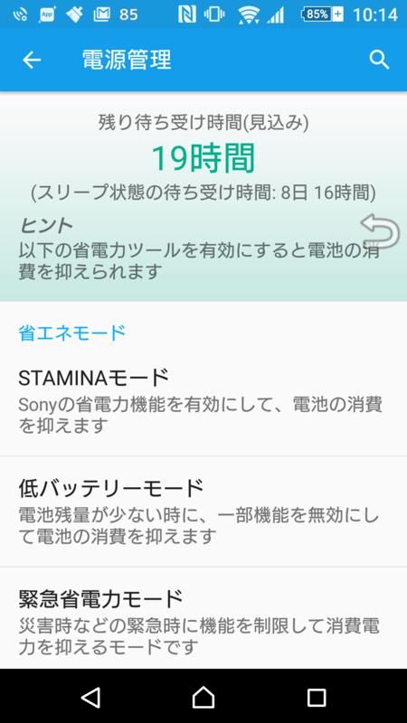 f:id:itokoichi:20151224152233p:image