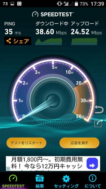 f:id:itokoichi:20151227002131j:image