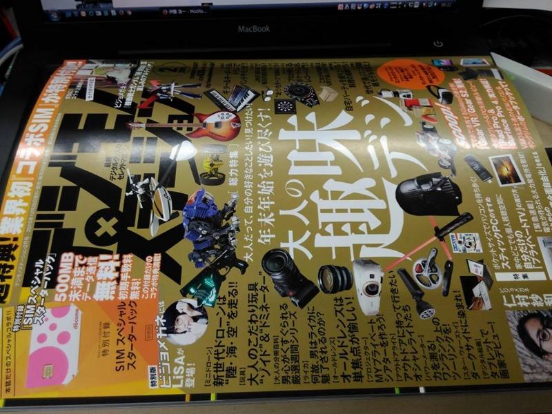 f:id:itokoichi:20151227002133j:image