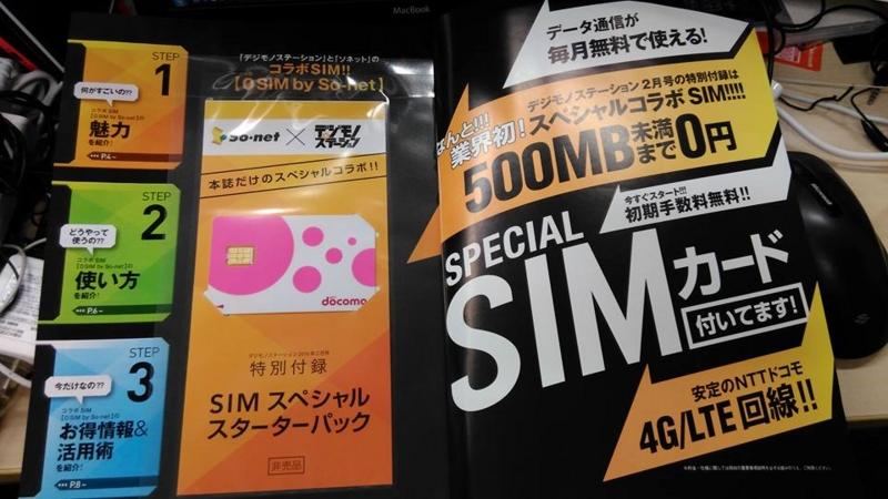 f:id:itokoichi:20151227002135j:image