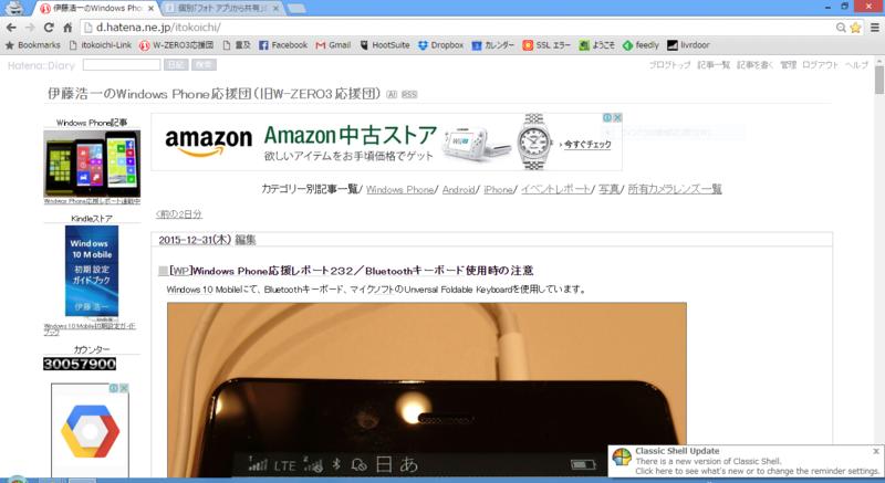 f:id:itokoichi:20151231180407p:image