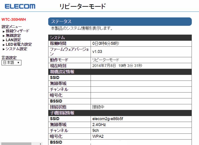 f:id:itokoichi:20160211081151j:image