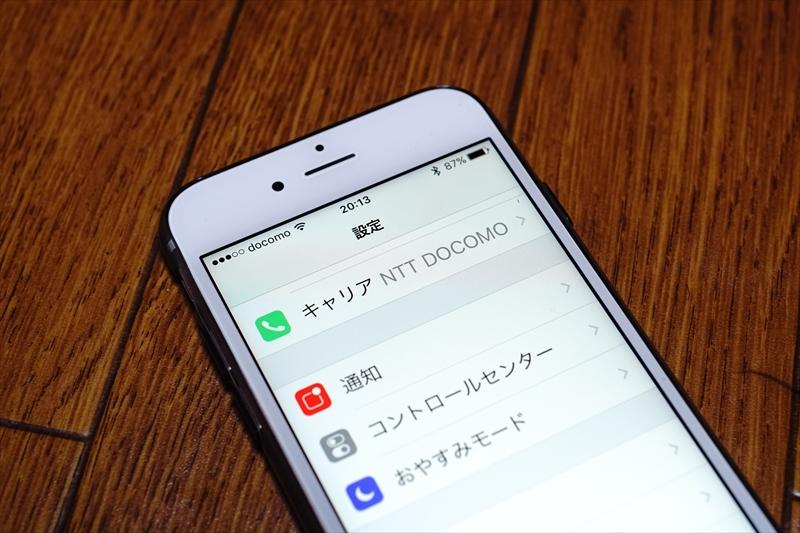 f:id:itokoichi:20160327202028j:image