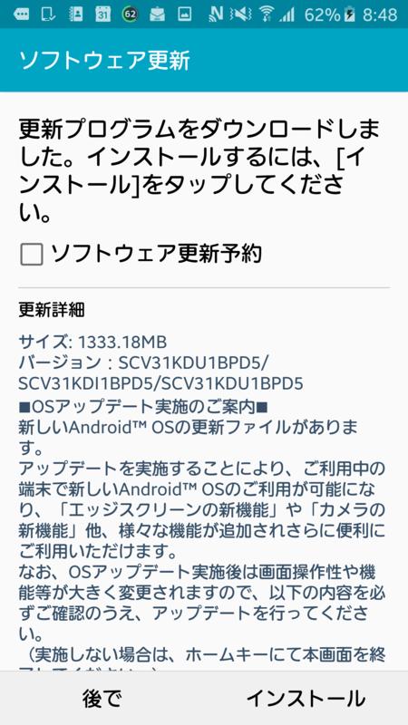 f:id:itokoichi:20160519094249p:image