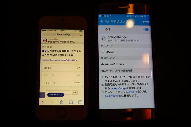 f:id:itokoichi:20160530200339j:image