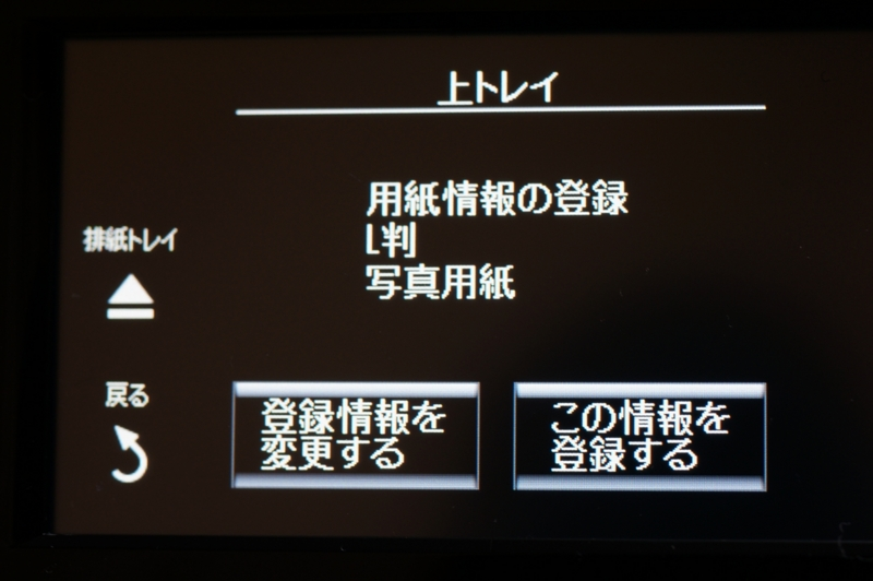f:id:itokoichi:20161205235539j:image