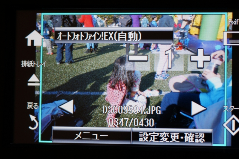 f:id:itokoichi:20161205235925j:image