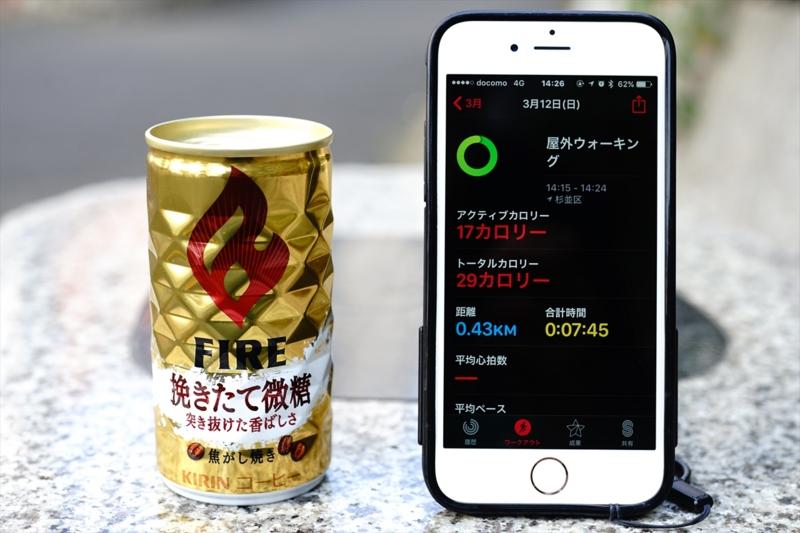 f:id:itokoichi:20170312142446j:image