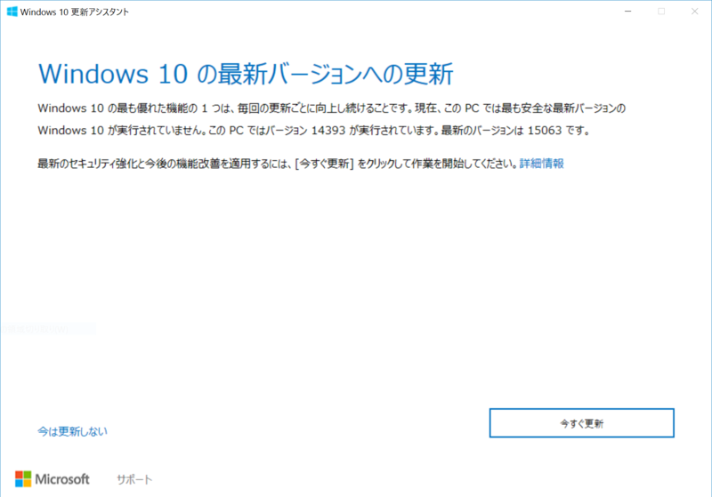 f:id:itokoichi:20170412132643p:image