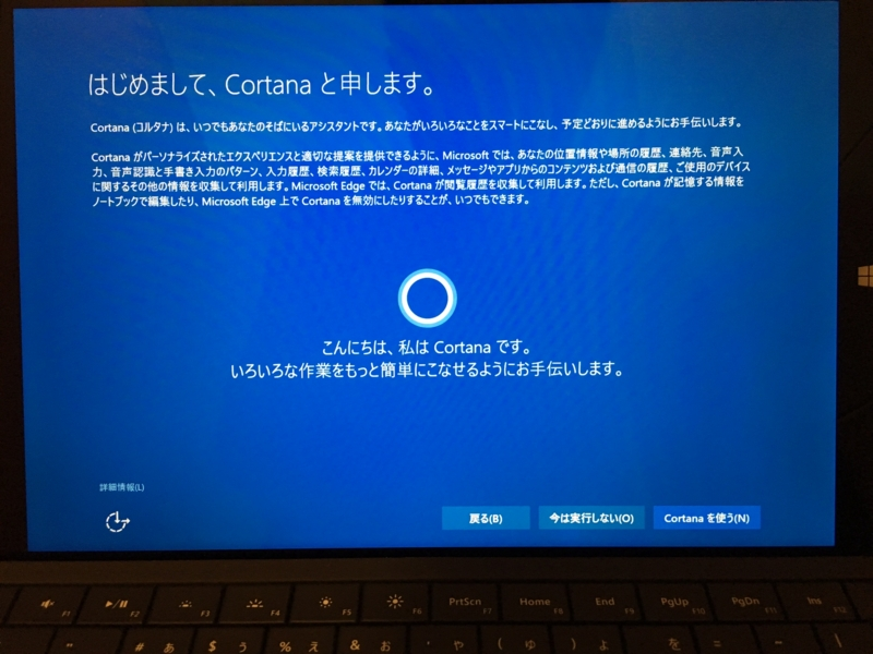 f:id:itokoichi:20170412153514j:image