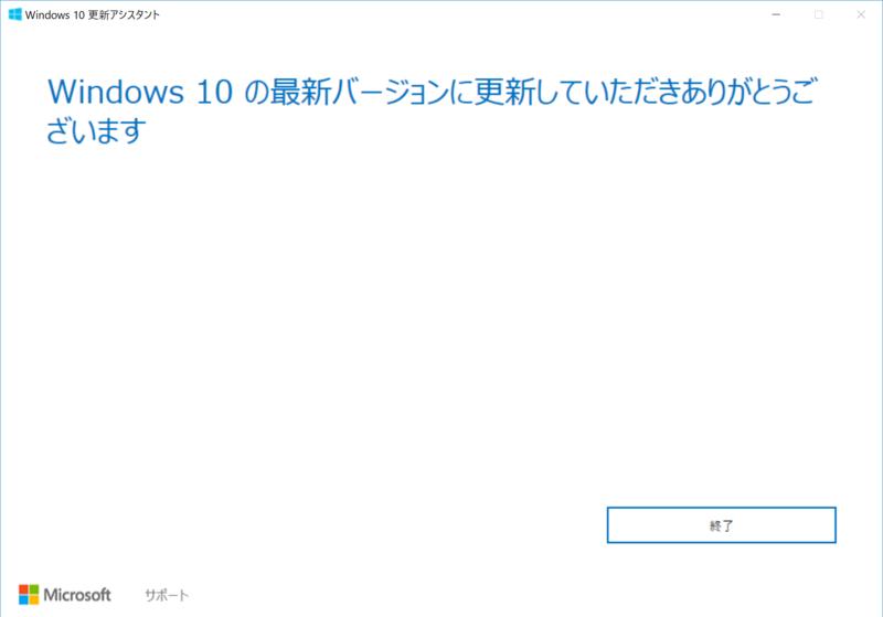 f:id:itokoichi:20170412154955p:image