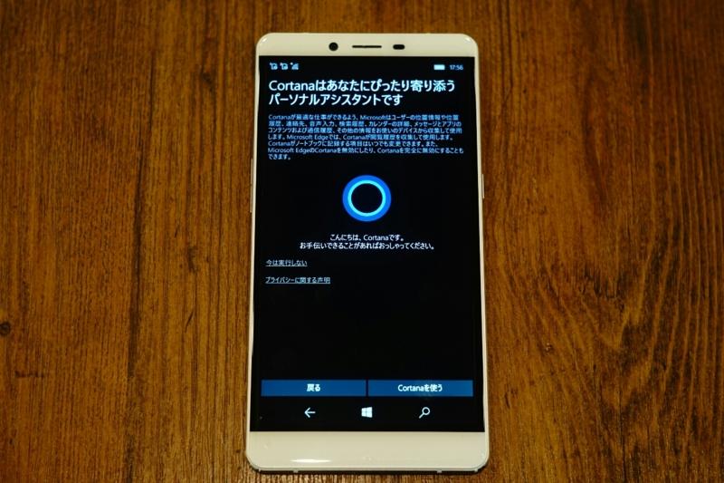 f:id:itokoichi:20170415175355j:image