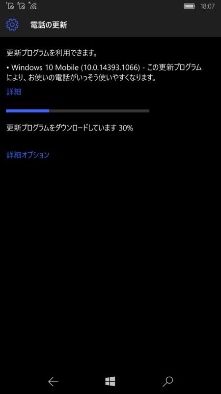 f:id:itokoichi:20170415190726p:image