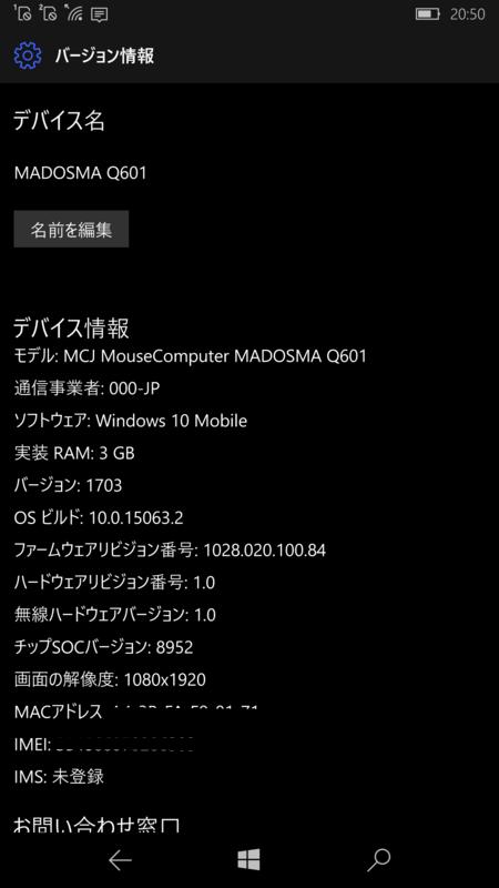 f:id:itokoichi:20170416115752p:image