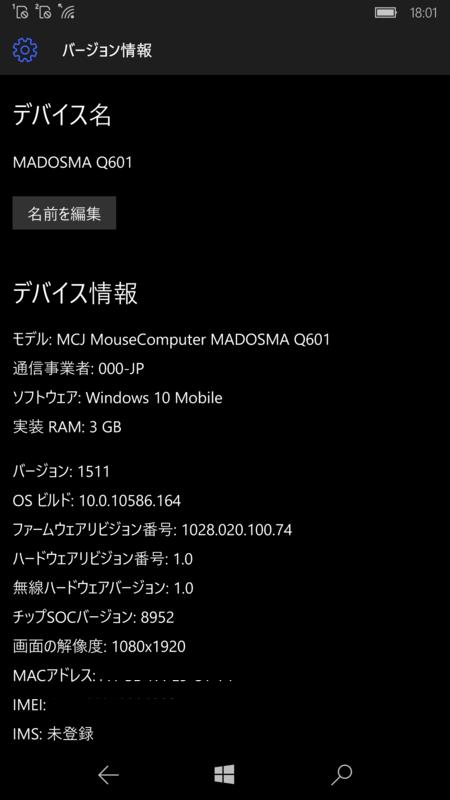 f:id:itokoichi:20170416115800p:image