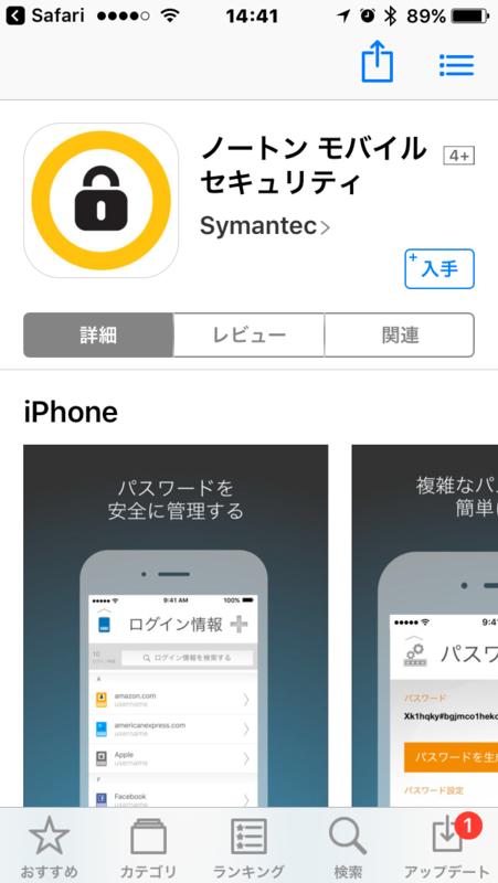 f:id:itokoichi:20170421113949p:image