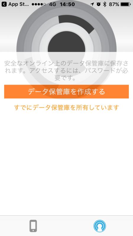 f:id:itokoichi:20170421113956p:image