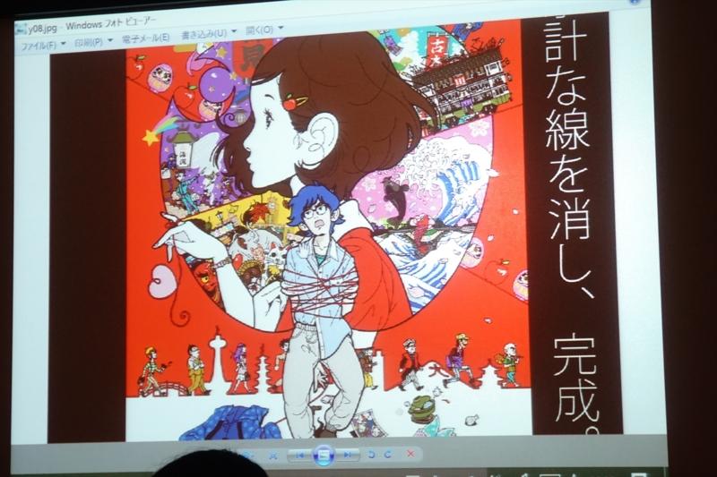 f:id:itokoichi:20170421200045j:image