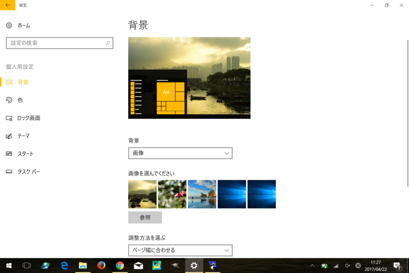 f:id:itokoichi:20170422113848p:image