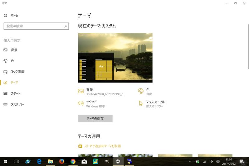 f:id:itokoichi:20170422113849p:image