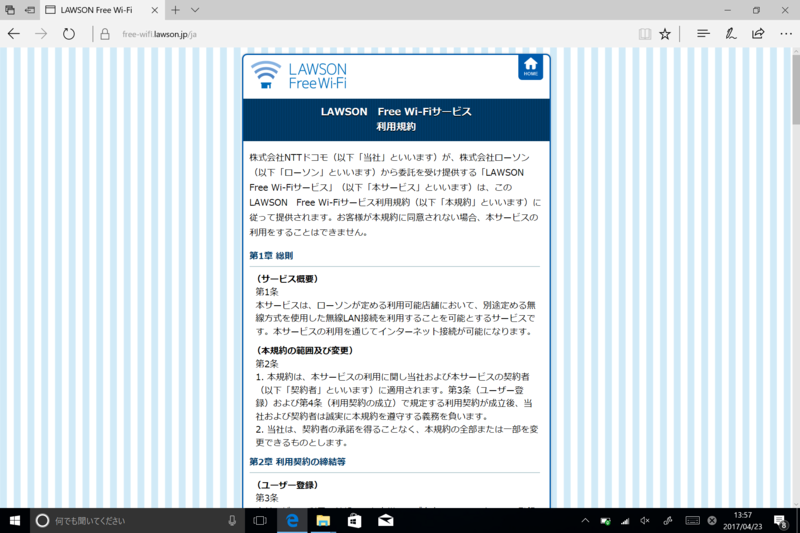 f:id:itokoichi:20170423140756p:image