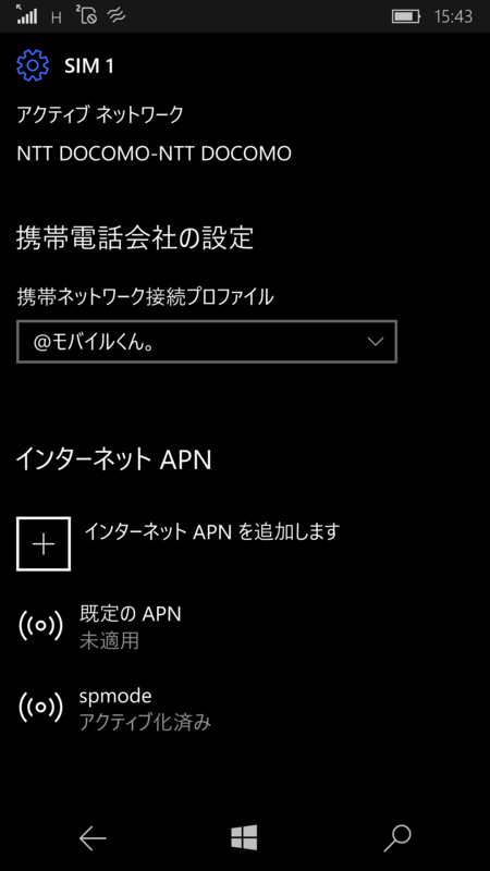 f:id:itokoichi:20170424154837p:image