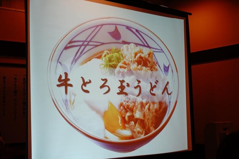 f:id:itokoichi:20170424191800j:plain