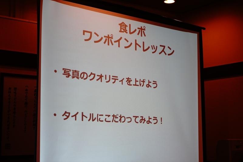 f:id:itokoichi:20170424192300j:plain
