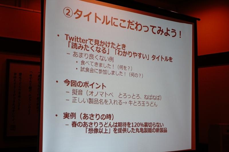 f:id:itokoichi:20170424192712j:plain