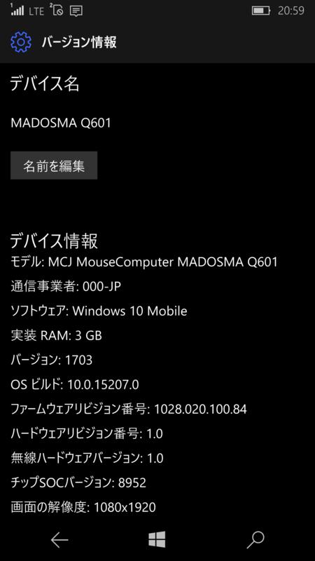 f:id:itokoichi:20170425210956p:plain