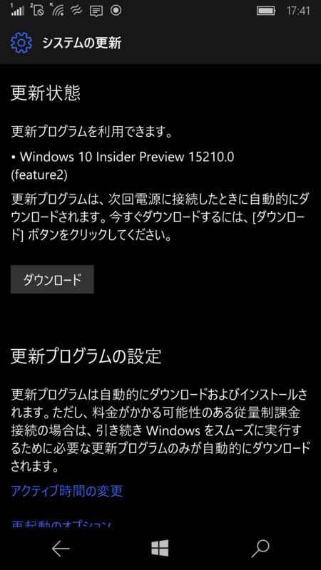 f:id:itokoichi:20170510054538p:plain