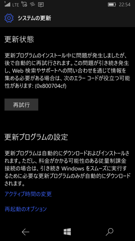 f:id:itokoichi:20170510054542p:plain