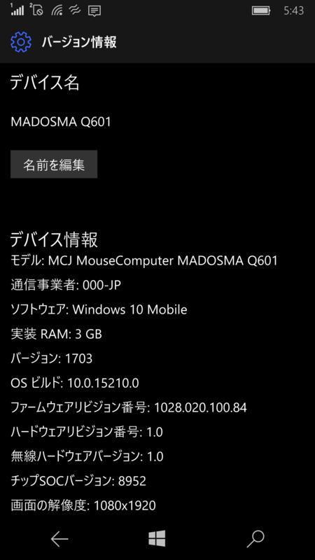 f:id:itokoichi:20170510054543p:plain