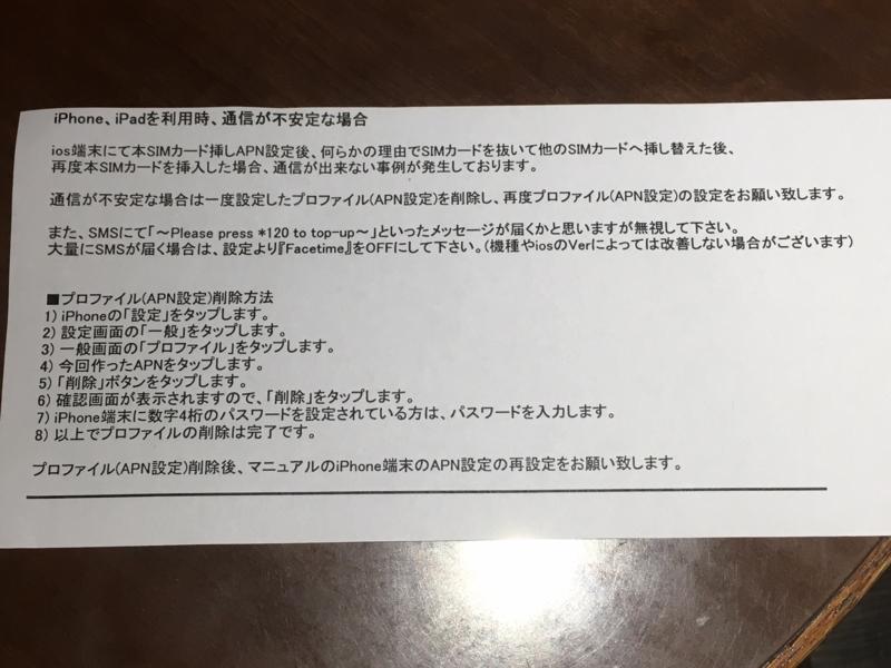 f:id:itokoichi:20170511092628j:plain