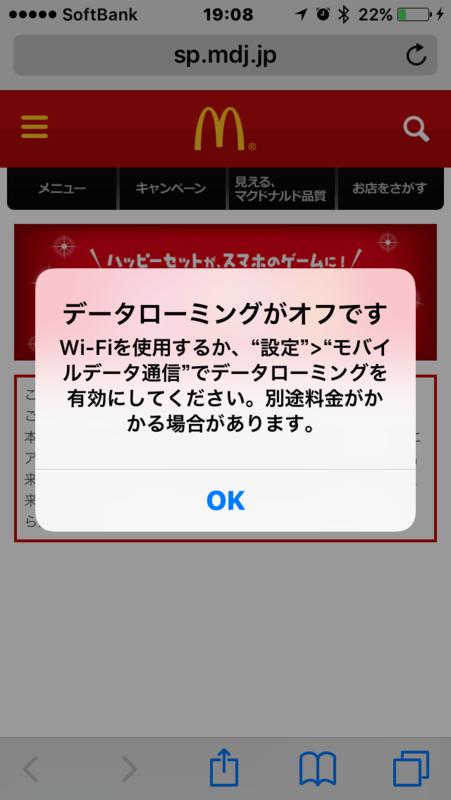 f:id:itokoichi:20170513191751p:plain