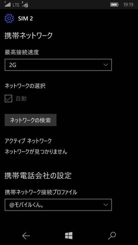 f:id:itokoichi:20170513192135p:plain