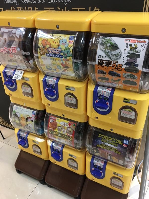 f:id:itokoichi:20170514172141j:plain