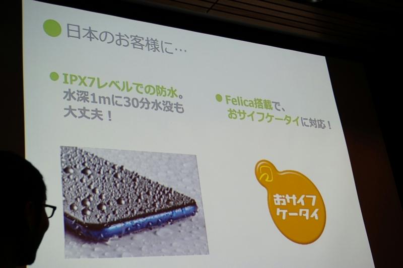 f:id:itokoichi:20170518200022j:plain
