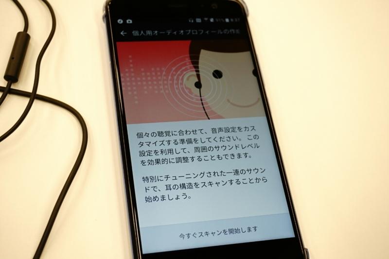 f:id:itokoichi:20170518203554j:plain