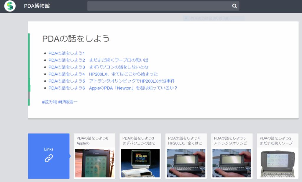 f:id:itokoichi:20170530215412p:plain