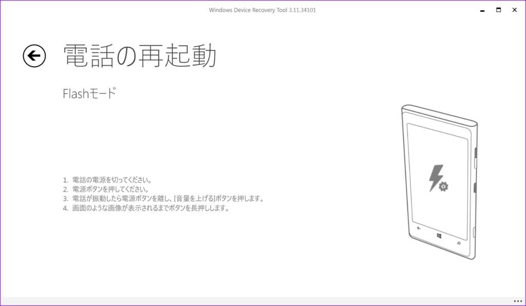 f:id:itokoichi:20170606210241j:plain