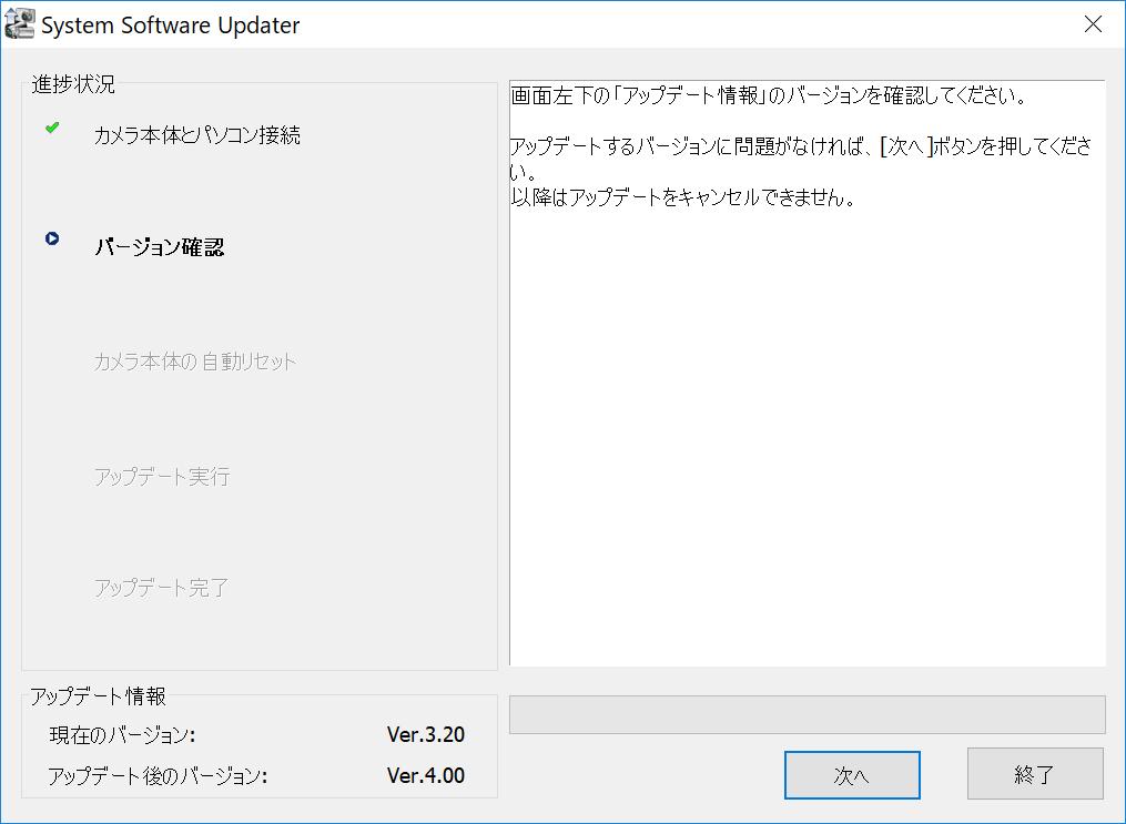 f:id:itokoichi:20170608211611p:plain
