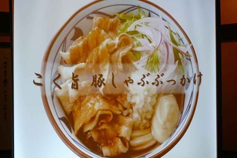 f:id:itokoichi:20170612200232j:plain