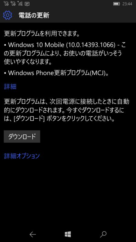 f:id:itokoichi:20170614092041p:plain
