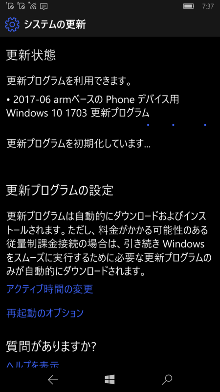 f:id:itokoichi:20170614092051p:plain