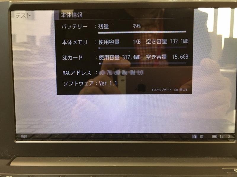 f:id:itokoichi:20170619183616j:plain
