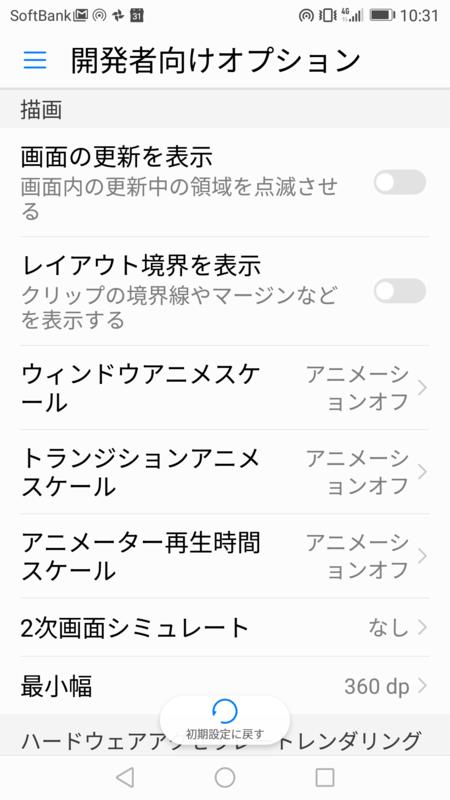 f:id:itokoichi:20170628110229p:plain