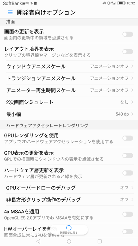 f:id:itokoichi:20170628110235p:plain