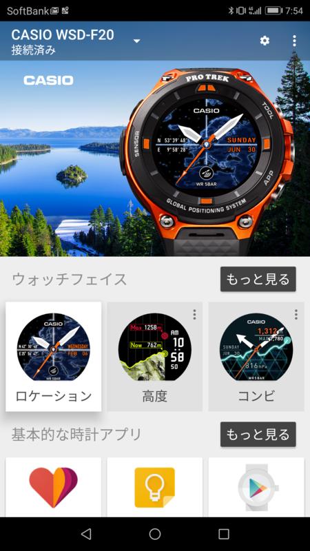 f:id:itokoichi:20170629075839p:image